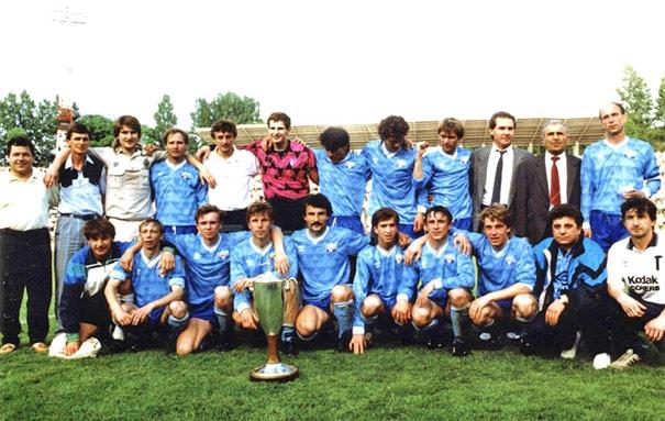 Таврия с Кубком чемпионов Украины, 1992 год